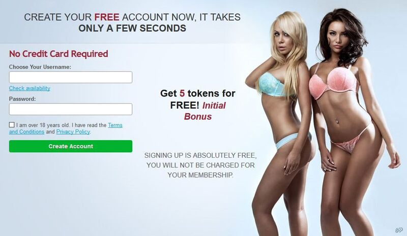 BongaCams offers painless registration